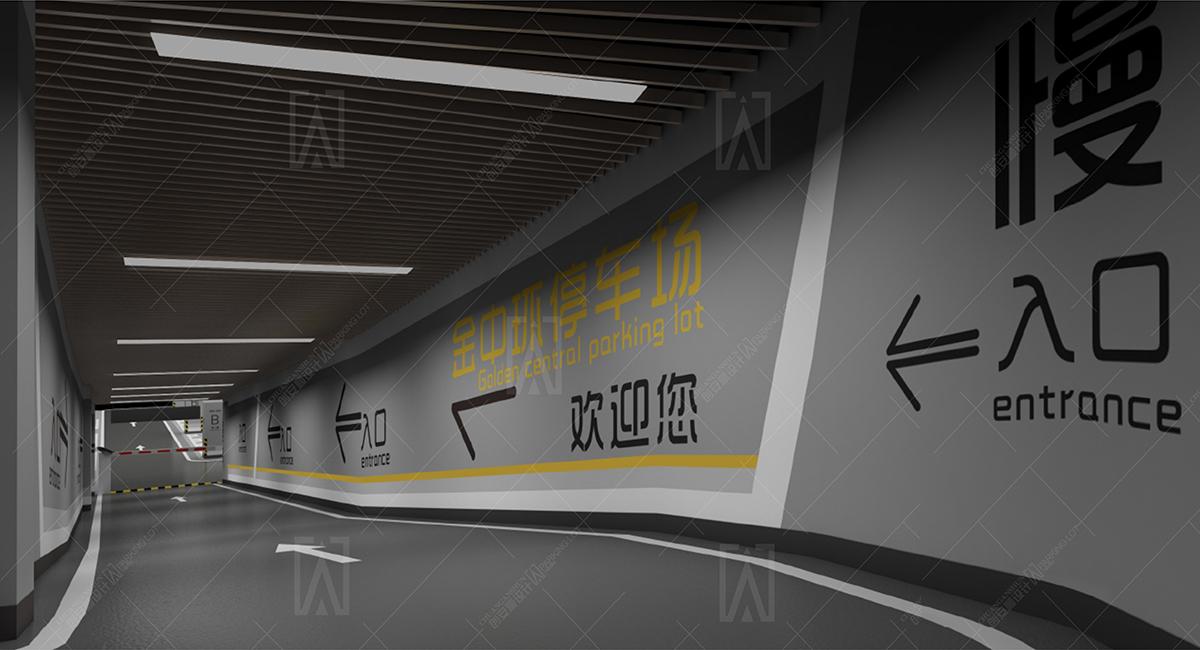龙岗区_金中环大厦地下停车场规划设计_创安顺设计